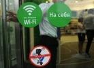 """""""Москва. Доступ есть"""": Фоторепортаж"""