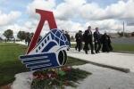 Фоторепортаж: «Мемориал по погибшим в трагедии с Як-42»