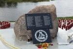 Мемориал по погибшим в трагедии с Як-42: Фоторепортаж