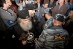 Митинг в Митино против мечети (смотреть): Фоторепортаж