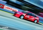 Фоторепортаж: «Лада Гранта Спорт (Lada Granta Sport)»