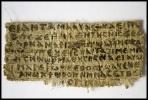 Папирус с упоминанием жены Христа: Фоторепортаж