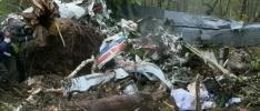 Фоторепортаж: «Ан-28 разбился на Камчатке»