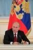 Путин, Совет по культуре, 25 сентября 2012: Фоторепортаж