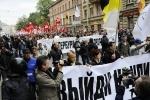 Фоторепортаж: «Марш миллионов в Петербурге 15.09»