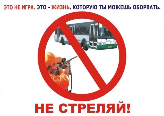 Социальная реклама в Петербурге: Фото