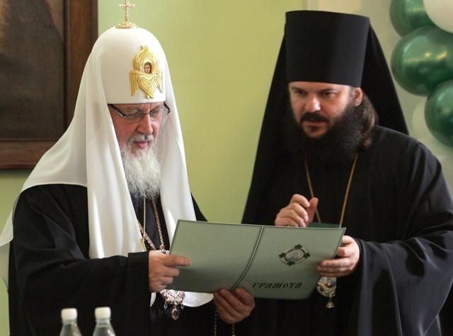 Епископ Амвросий: Фото