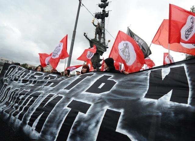 Марш против капитализма 9 сентября 2012: Фото