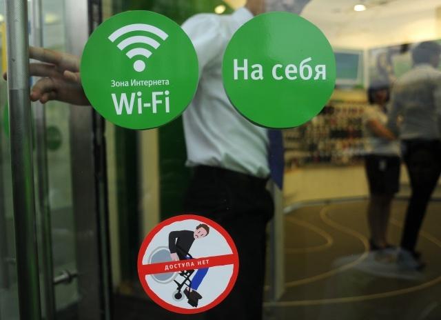 """""""Москва. Доступ есть"""": Фото"""
