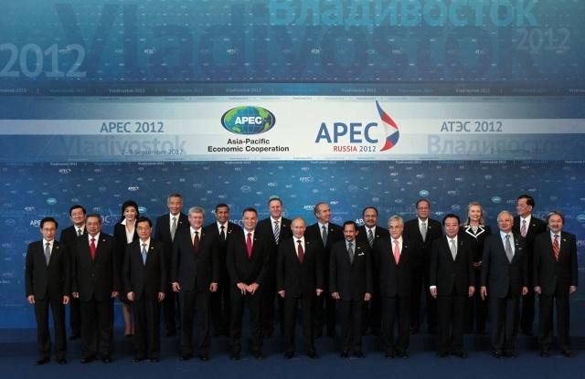 Саммит АТЭС: Фото