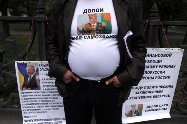 Марш миллионов 15 сентября 2012 в Москве : Фото