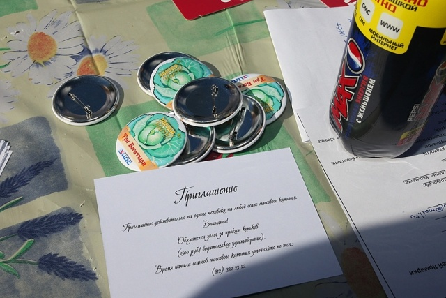 """Русские богатыри"": Фото"