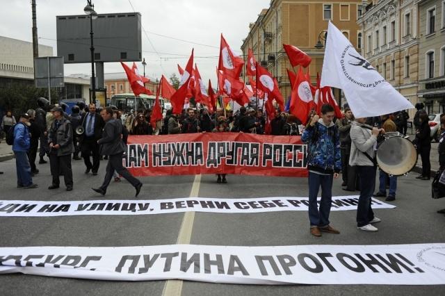 Марш миллионов в Петербурге 15.09: Фото