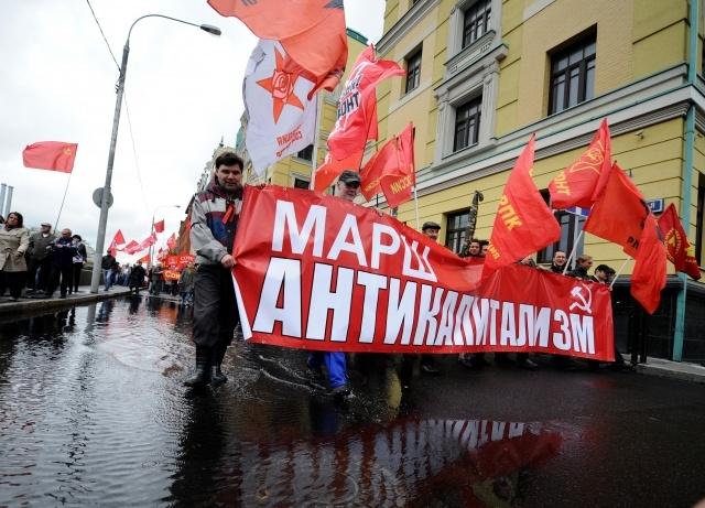 Марш против капитализма 9 сентября 2012 (2): Фото