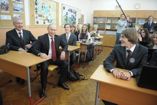 Путин в гимназии №1519: Фото