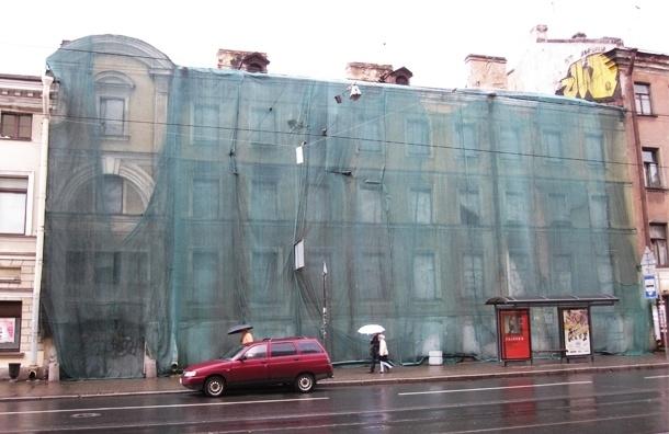 По сценарию Дома Рогова: в Петербурге приговорен очередной памятник архитектуры