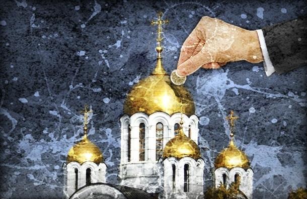 Депутаты рассмотрят «религиозный» закон Полтавченко о передаче госсобственности храмам