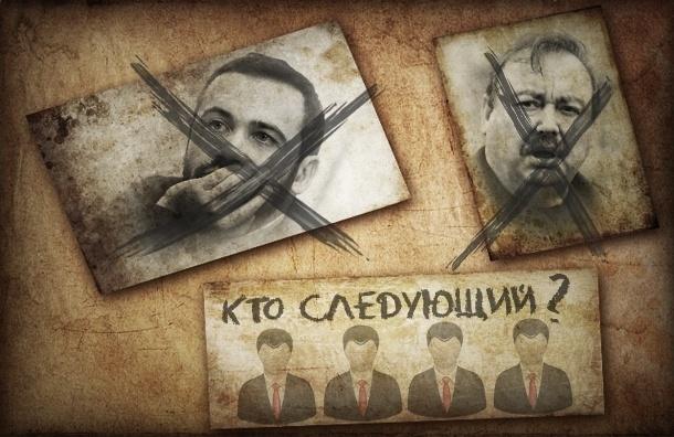 Гудков, Пономарев - кого следующего попросят помолчать
