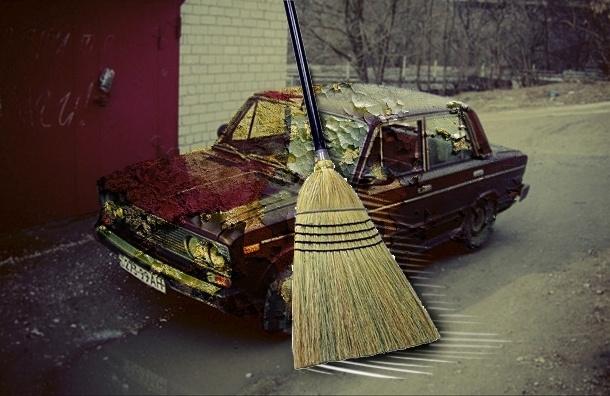 Расчищаем двор от автохлама и автохамов: инструкция