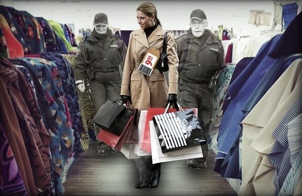 В торговых комплексах Петербурга покупателей необоснованно обвиняют в кражах