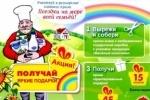 «Веселый молочник» пропагандирует гомосексуализм