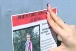 Дашу Попову нашли живой: подробности освобождения девочки
