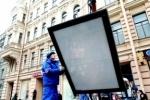 Центр Петербурга зачистят от крупноформатной рекламы