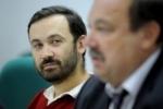 Депутата-эсера могут наказать за фразу «жулики и воры»