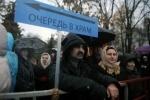 Ужесточение наказания за оскорбление чувств верующих нравится россиянам