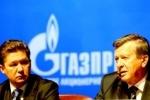 «Газпром» потратит 56 млн на концерт в честь своего юбилея