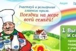 """Милонов открестился от скандала с радугой на пачках """"Веселого молочника"""""""