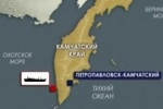 Крушение траулера «Вест» в Охотском море произошло из-за пожара