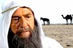 Роскомнадзор требует удалить «Невинность мусульман» с Youtube