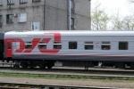 РЖД открывает продажу билетов на некоторые поезда дальнего следования