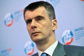 Из-за «заигрываний с церковью» России нужен Религиозный кодекс, считает Прохоров