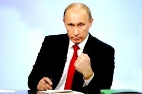 Путин объявил выговор трем министрам: из-за них он не сможет выполнить свои обещания