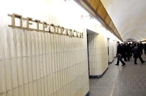 Метро «Петроградская» закроется почти на год 17 декабря