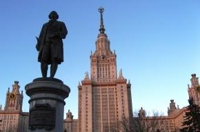 МГУ и СПбГУ теряют позиции в рейтинге лучших вузов мира