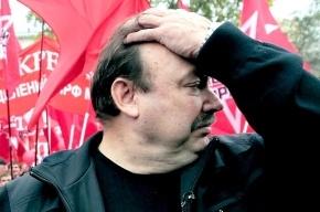 «Эсеры» решили, кому передать мандат Геннадия Гудкова