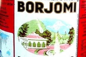 В компании «Боржоми» идут обыски: ищут деньги Березовского
