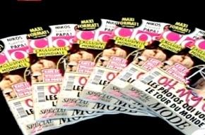 Французский журнал закроют из-за голой Кейт Миддлтон
