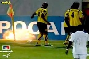 Граната взорвалась прямо на поле на матче Лиги чемпионов