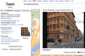На Яндекс.Картах появились фотографии тысяч домов Петербурга