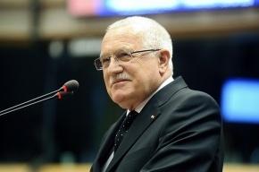 Президента Чехии расстреляли из игрушечного пистолета