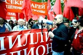 Четвертый Марш миллионов пройдет в Москве в декабре