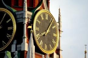 В России хотят перейти на зимнее время: законопроект внесен в Думу