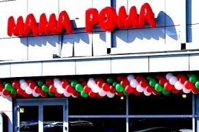 Совладелец сети Mama Roma умер в Ницце в 39 лет