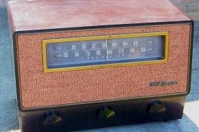 Радио «Свобода» уходит из радиоэфира: слушать можно только в интернете