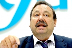 В Думе получили прокурорский запрос о Гудкове и готовы лишить его мандата