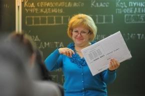 ЕГЭ в России придется сдавать еще и устно